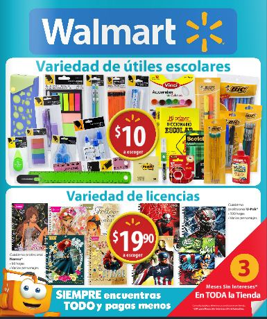Folleto Walmart Julio Agosto 2015