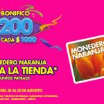 Julio Regalado 2015 en Comercial Mexicana Bonificación en Toda la Tienda