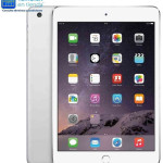 Walmart iPad Mini 2 WiFi 16 GB Silver