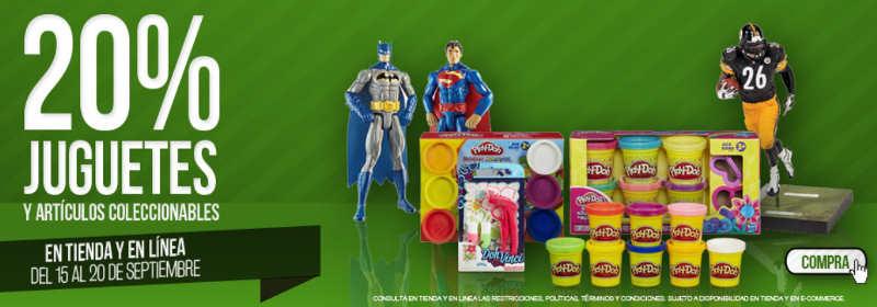 Blockbuster descuento en juguetes y articulos coleccionables
