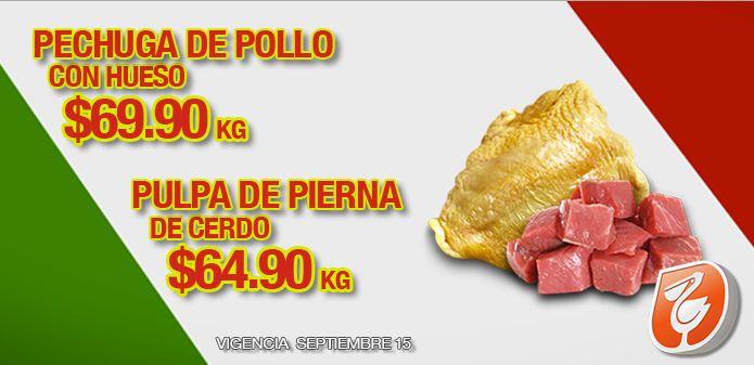 Comercial Mexicana Martes y Miercoles de Carnes 16 de Septiembre