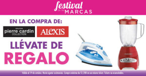 Suburbia Promociones del Festival de las Marcas 2015