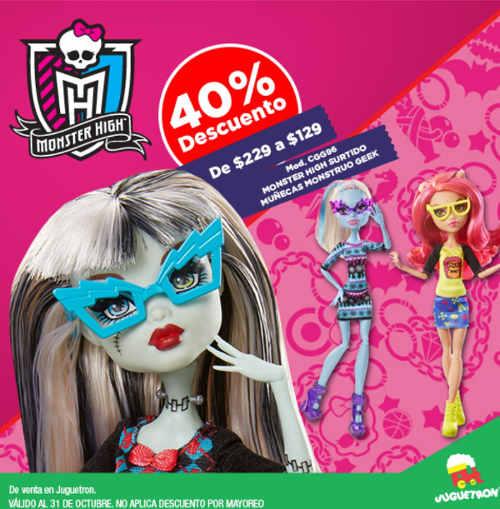 Juguetron Muñecas Monster High Geek
