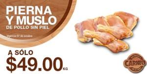 Comercial Mexicana Martes y Miércoles de Carnes