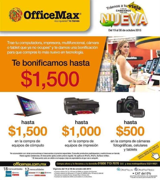 Office Max: Hasta $1,500 de descuento reciclando computadora, celulares, impresoras y más
