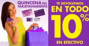 Suburbia: quincena del tarjetahambien te regala 10% en efectivo