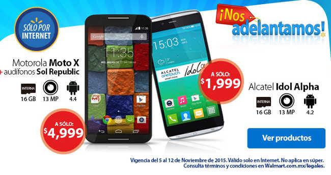 Ofertas del buen fin 2015 en celulares for Ofertas recamaras buen fin