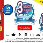Promociones del Buen Fin 2015 Walmart con medios de pago Banamex, PayPal, MercadoPago, Banorte