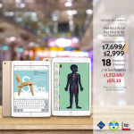 Sam's Club Promociones del Buen Fin 2015 iPad Mini y iPad Air