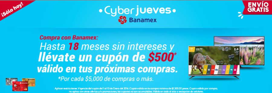 Famsa Cyber Jueves Banamex