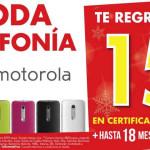 Suburbia super venta navideña 2015