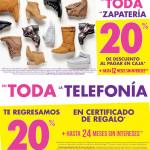 Suburbia descuento en zapatería y telefonía