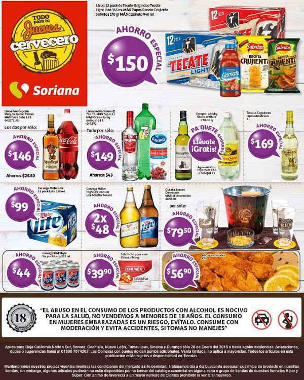 Jueves Cervecero Soriana