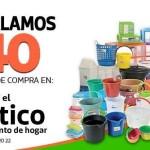 Comercial Mexicana ofertas en papel higiénico, desodorantes