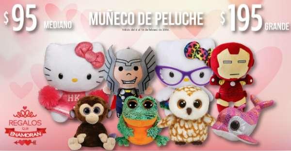 Promociones de San Valentín en Suburbia 2016