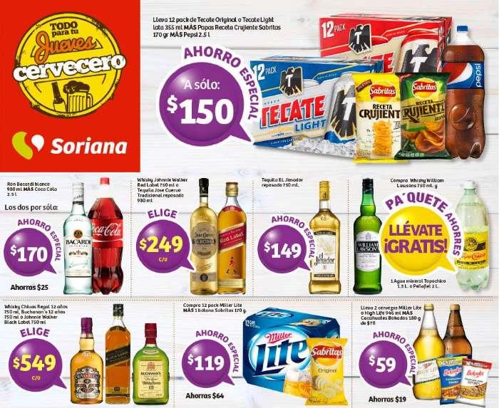 Jueves Cervecero Soriana 3 de Marzo