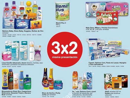 Farmacias Benavides ofertas