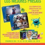 Comercial Mexicana folleto día del niño