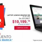 Venta especial Lenovo en Office Depot