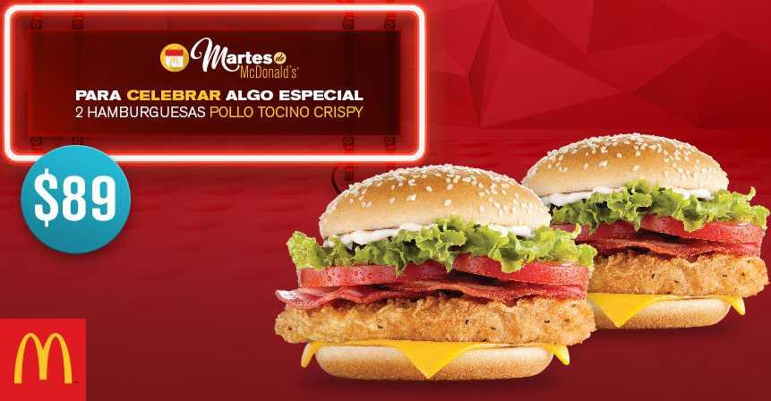 McDonald's Cupones de Descuento Junio 2016