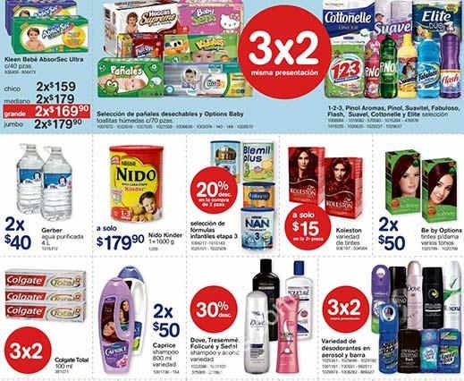 Farmacias Benavides ofertas fin de semana junio 2016