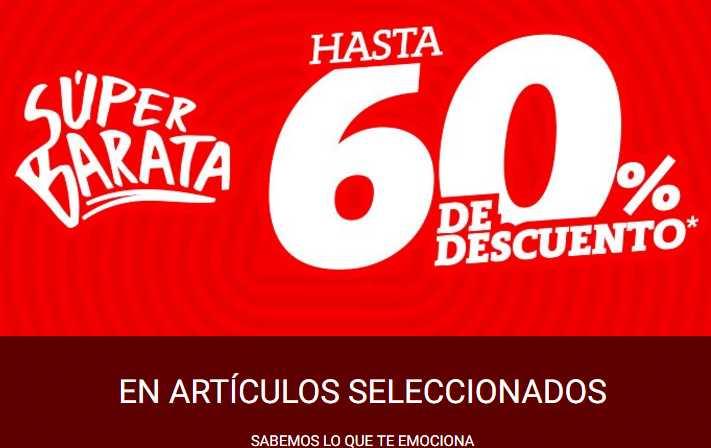 Super Barata Deportiva Martí 2016