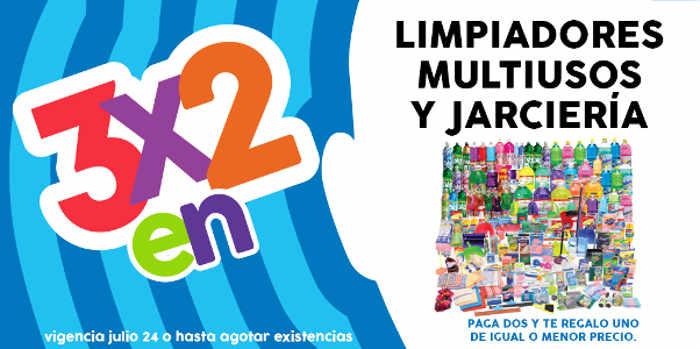 Promoción Julio Regalado 2016 3×2 en limpiadores y jarciería