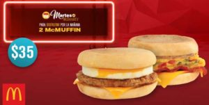 Martes de McDonald's 2 Hamburguesas Especiales Triples y 2 McMuffin