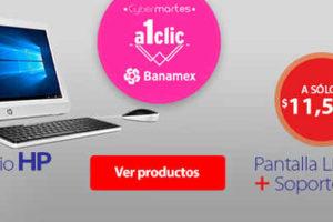 Cybermartes Banamex Walmart