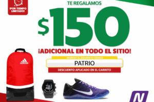 Netshoes te regala $150 de descuento adicional en todo el sitio