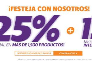 Promoción de Aniversario Netshoes 25% de descuento