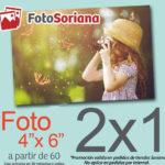 Soriana 2×1 en impresión de fotos 4×6