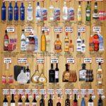 Bodegas Alianza Ofertas de Vinos y Licores del 4 al 9 de Octubre