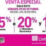 liverpool-venta-especial-aniversario-29-octubre-2016