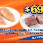 Ofertas Chedraui Fin de Semana de Carnes al 2 de Octubre