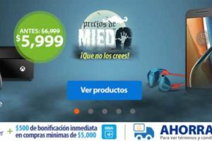 Promoción Walmart BBVA Bancomer