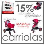 El Buen Fin 2016 en Marsel, Brantano y MamaMía Maternity