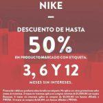 Promociones del Buen Fin 2016 en Nike