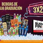 El Buen Fin 2016 en Tiendas Extra y Círculo K