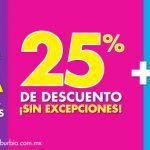 El Buen Fin 2016 Suburbia 25% de descuento en ropa, calzado, colchones y telefonía