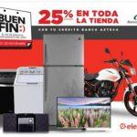 Ofertas del Buen Fin 2016 en Elektra