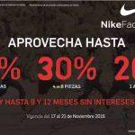 Ofertas del Buen Fin 2016 en Nike Factory Store