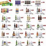 Oxxo ofertas de vinos, licores y paquetes para Año Nuevo 2017