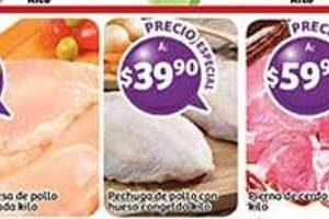 Promociones Soriana Tarjeta Recompensas del 6 al 8 de Diciembre