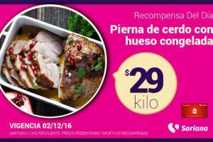 Soriana Promociones Tarjeta Recompensas del 2 al 8 de Diciembre