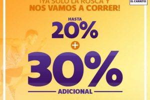 Netshoes 20% de descuento + 30% adicional en productos seleccionados
