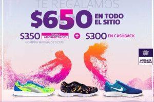 San Velentin Netshoes 2017