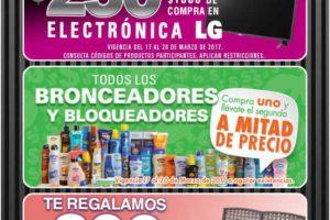 Comercial Mexicana te regala $250 en Electronica y $300 en Muebles para jardin