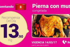 Soriana promociones tarjeta recompensas del 14 al 16 de marzo 2017