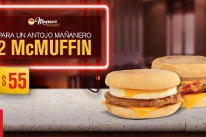 Cupones Martes de McDonald's 11 de Abril de 2017